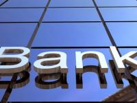Экс-менеджер новгородского банка намошенничала более чем на 800 тысяч рублей