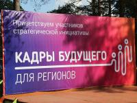 Фоторепортаж с церемонии открытия «Губернаторской школы» в Крестецком районе