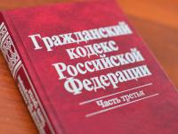 Госдума приняла закон о совместном завещании супругов и наследственном договоре
