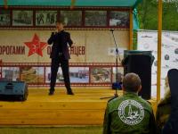 Историко-патриотический фестиваль«Дорогами ополченцев» в Батецком районе должен стать ежегодным