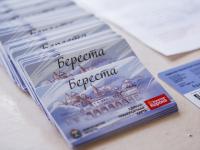 Карта «Береста» вновь поступила в киоски Великого Новгорода