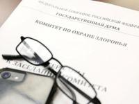 Комитет Госдумы по охране здоровья поддержал повышение пенсионного возраста с оговорками
