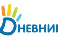 Конфликт вокруг «Дневника.ру» — что говорит министерство образования Новгородской области?