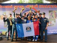 Новгородские юные спасатели одержали победу на всероссийских соревнованиях
