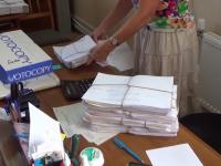Новгородский областной суд согласился с районным в «банном» деле Власюка