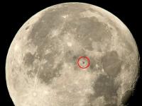 Новгородцы, успейте понаблюдать за единственным обитаемым небесным объектом за пределами Земли!