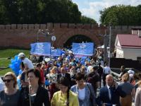 Парад семей в Великом Новгороде: фоторепортаж