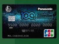 РСХБ и Panasonic запустили первую в России кобрендовую карту JCB