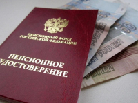 С 1 августа у 55 тысяч работающих новгородских пенсионеров повышаются пенсии