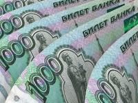 Счетная палата РФ проверила Новгородскую область