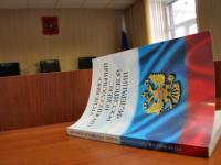 Сегодня суд вынес приговор бывшему главе Тёсово-Нетыльского поселения Максиму Малышу