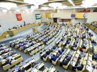 В Государственной Думе стартовало обсуждение пенсионного законопроекта