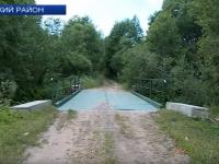 В холмской деревне Лялино установили новый мост