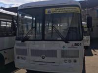 В Крестецком районе появятся новые автобусы