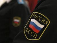 Новгородские судебные приставы пополнили государственную казну на 33 миллиона