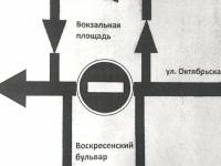 В районе вокзала Великого Новгорода поменялось автомобильное движение из-за аварии канализации