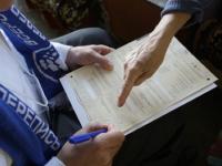 В Великом Новгороде идет подготовка к пробной переписи населения 2018 года