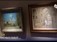 Видео: персональная выставка Никаса Сафронова уже в Великом Новгороде