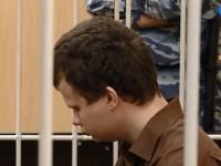 Видео: в суде начали рассматривать дело валдайского «Ганнибала Лектера»