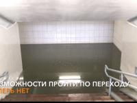 Видео: в Великом Новгороде затопило только что отремонтированный за 12 млн рублей подземный переход