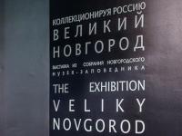 Выставка Новгородского музея-заповедника добралась до Приморья