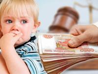 Жителя Новгородской области повторно судят за невыплату алиментов