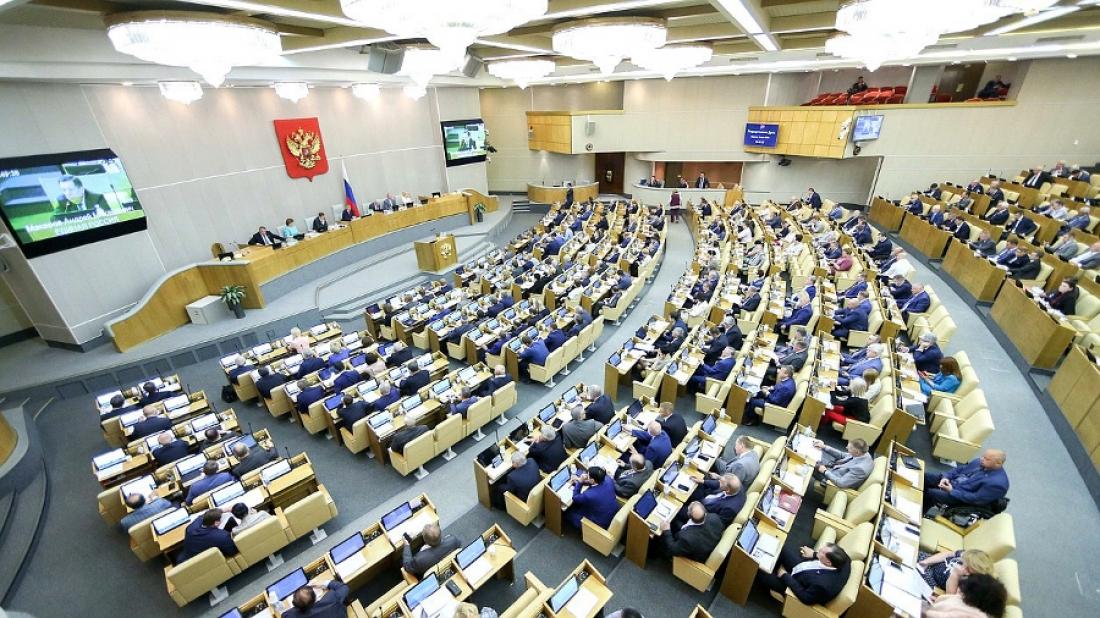 Трансляция слушаний в Государственной Думе РФ на тему: «Совершенствование пенсионного законодательства»
