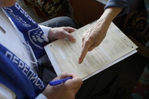 В Великом Новгороде усилят охрану общественного порядка перед пробной переписью населения