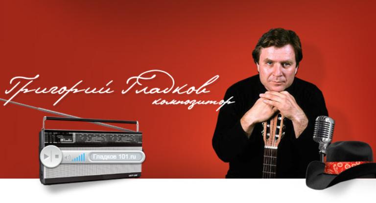 Сегодня на Валдае состоится концерт известного барда и композитора Григория Гладкова