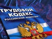70 лайфхаков от новгородских профсоюзов: всё об отзыве из отпуска