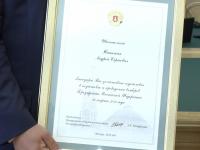 Андрею Никитину вручили благодарственный адрес за подготовку и проведение выборов