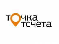 Боровичская «Найда» представит Новгородскую область на всероссийском конкурсе публичных отчётов