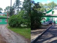 Было-стало: в Хвойной появится парк с Wi-Fi и тренажерами