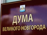 Городские выборы областного значения