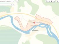 Новгородская деревня вошла в топ-10 населенных пунктов со смешными названиями