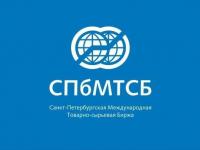 Новгородские лесхозы выходят на биржевые торги