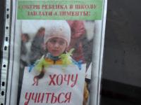 Новгородский горе-отец считал, что собрать ребенка в школу можно за три тысячи рублей