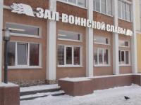 Новгородский Зал воинской славы переедет в новое здание к 2021 году