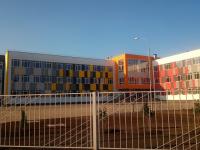 Опрос: новгородцам предлагают выбрать название для новой школы №37