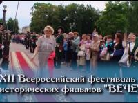 Организаторы «Вече» пригласили Дмитрия Нагиева на фестиваль в Великий Новгород