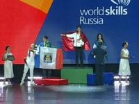 Представитель Новгородской области вошел в тройку лучших юниоров в состязаниях по графическому дизайну на WorldSkills Russia