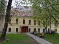 В эту пятницу новгородцы смогут бесплатно посетить церковь Спаса на Нередице и Детский музейный центр
