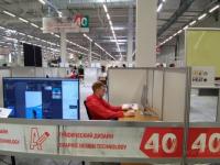 В Новгородской области пройдет образовательный форум молодых профессионалов