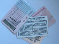 Стал известен размер госпошлины за права и удостоверение ТС в Новгородской области