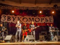 В Великом Новгороде на время переименуют Софийскую площадь