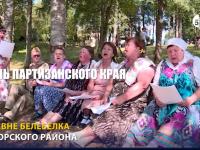 Видео: в селе Белебелка Поддорского района отметили День Партизанского края
