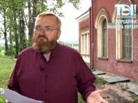 Виталий Милонов и бомж Валера прокомментировали запрет Киркорова в новгородском лагере