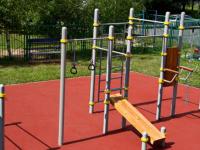 Во дворах Великого Новгорода появятся 14 спортивных площадок