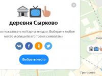 «Яндекс» показал, какие эмодзи присвоены населенным пунктам Новгородской области