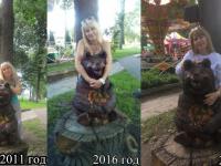 Жительница Валдая уже семь лет фотографируется с новгородским медведем
